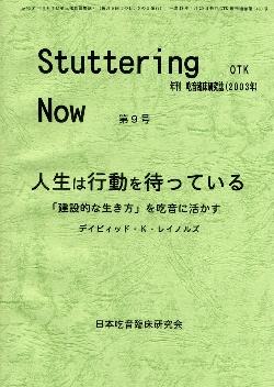 JSP年報vol.09 表紙