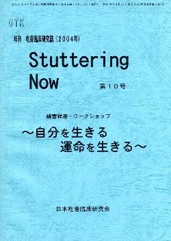 JSP年報vol.10 表紙