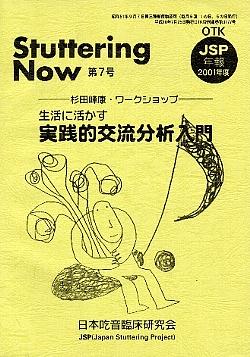 JSP年報vol.07 表紙