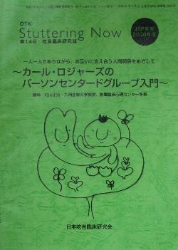 JSP年報vol.14 表紙
